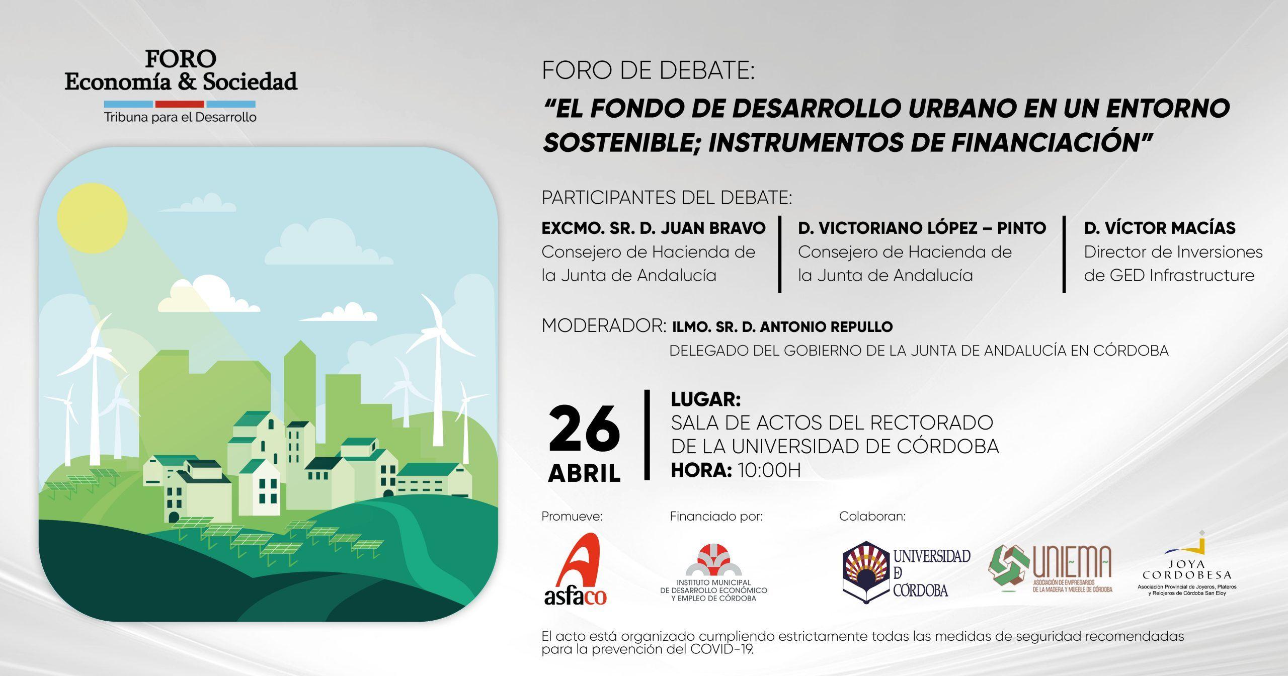 El fondo de desarrollo urbano en un entorno sostenible; instrumentos de financiación